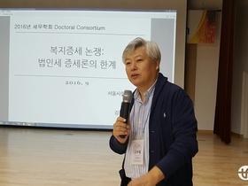 """""""법인세율 인상보다 '감면 대폭 축소' 바람직"""""""