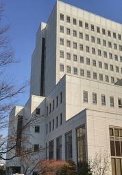 대출 대가로 뒷돈 챙긴 시중은행 지점장 '징역 6년' 중형 선고