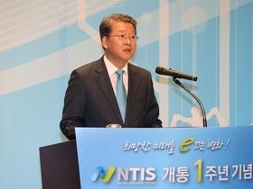 NTIS 용량 37.8부족…부가세 신고 지연 사태 재발되나