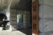 국세청, 베트남 진출 기업 법인세 7억원 부당 공제