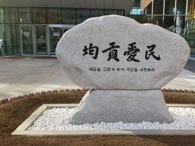 더욱 편리해진 근로·자녀장려금 신청 '5월말까지'