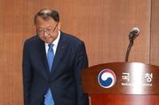 한승희, 태광실업 등 정치적 세무조사에 유감 표명