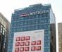 메리츠종금, 국내 7번째 종합금융투자사업자로 지정