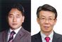 금융위, 국장급 인사 단행…금융정책국장에 김태현 선임