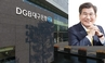 경찰, '비자금 조성·횡령 혐의' 박인규 대구은행장 재소환