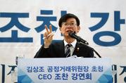 """김상조 공정위원장 """"가맹본부, 최저임금 인상분 분담해야"""""""