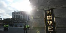 헌재, 조석래 차명주식 증여세 부과 '합헌' 결정
