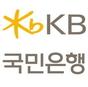 KB국민은행, 노조 설문 개입 퇴직 부행장에 '특혜' 논란