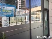 개편 앞둔 청약제도…서울·지방 양극화 더 심해지나
