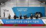 """현대차그룹 """"2030년 수소전기차 연 50만대 국내생산"""""""