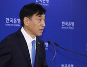 """[일문일답] 이주열 """"금리인하 기대, 집값에 영향…금융안정노력 지속돼야"""""""