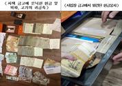 국세청, 호화·사치 고소득탈세자 122명 동시 세무조사