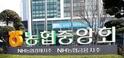 [기획]막오른 농협중앙회장 선거 ❸물 건너간 '직선제'...'정책·공정'선거 가능할까?