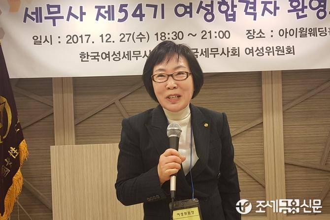 이태야 한국세무사회 여성위원회 위원장