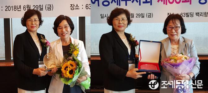 한국여성세무사회 총회에서 김귀순 고문(사진 좌측)과 이태야 고문(사진 우측)이 감사패를 받았다.