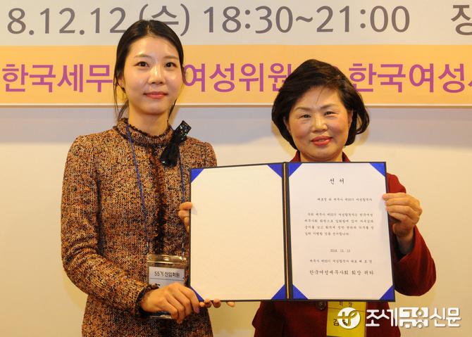 배호영 신입 세무사가 대표로 선서와 답사에 나섰다.(사진=김용진 기자)