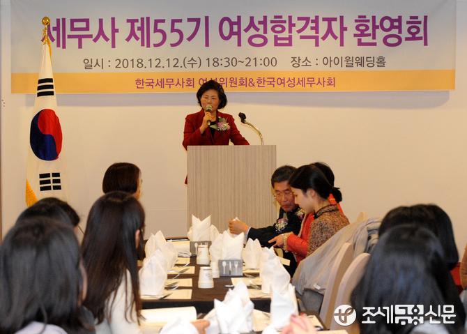 김옥연 한국여성세무사회장이 인사말을 전하고 있다.(사진=김용진 기자)