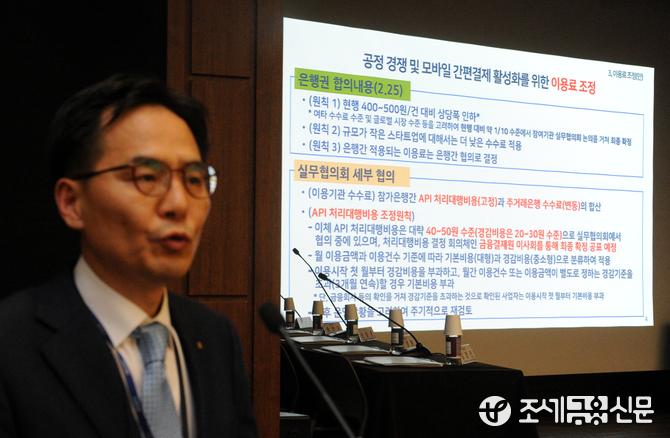 15일 서울 중구 은행회관에서 열린