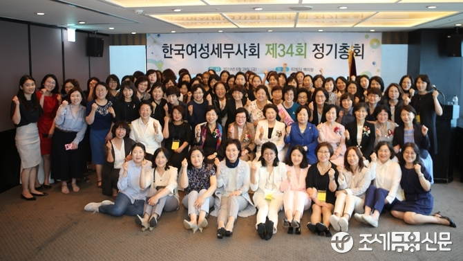 한국여성세무사회 제34차 정기총회가 28일 열렸다. 회원들이 기념사진을 촬영하고 있다. (사진=박가람 기자)