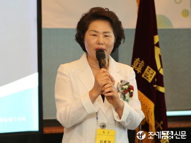 임기를 마친 김옥연 한국여성세무사회 제18대 회장이 총회에서 인사말을 하고 있다. (사진=박가람 기자)